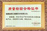 Certificates - 03