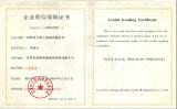 Credit Grading Certificate