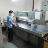 The hydraulic paper cutting machine
