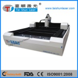1000W fiber metal laser cutter machine