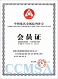 China Metal Structure Association