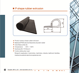 P shape rubber extrusion