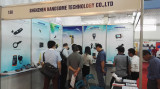 The exhibition in Vietnam 2015