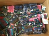 pack for Australia customer pet socks