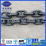 Marine Anchor Chain