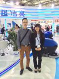 The 17th China clean expo exhibition