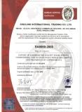 SA8000 Certified