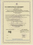 Intelligent PTZ Camera FCC Certificate