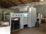 AUTO LAMINATION MACHINE