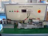 Starter Inspection Flow