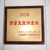 certifications 7