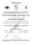 AS1571 Australia Standard