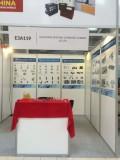 Exhibition in Poland 2017