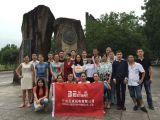 Trip in Wuyishan 2015