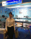 Professional exhibition for security products