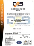 Certification of ISO9001:2008