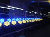LED-M1083