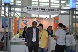 2013 CHINESE FAIR SHOW