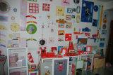 kid′s room