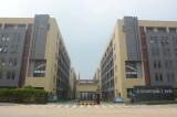 Jinrong tongxin industry park