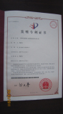 oil refinery technology patent certificate
