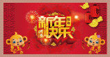 SHUNLI Wish all of staffs Happy New Year!
