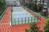 Wuhan, Hubei