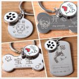 Factory direct sale custom shape dog tag Pet dog tag with key ring