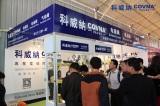 Fujian Exhibition