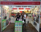 Koohing International Dev.(HK) Ltd - Disney′s Audits 2015-10 HK Fair