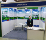 Chemical exhibition