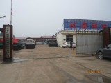 Anping Dehong Metal Mesh Products Co., LTD