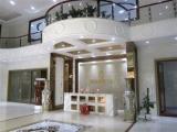 Feelingtop Showroom