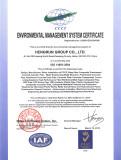 UKAS ISO14001:2000:2004