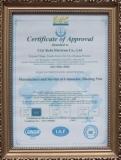 KEFA ISO9001 Certificate
