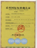ISO 4064 certificate