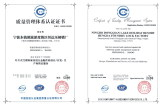 Awards Certification