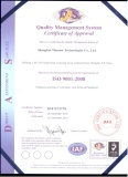 ISO9001 : 2008