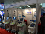 Wuhan international medical equipment fair