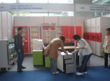31st China International Furntiure Fair