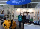 2014 Shanghai Mining Show