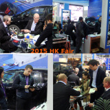 2015 Autumn HK Fair