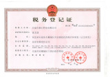 Tax registration certificates