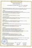EAC Certificate of MR Elevator