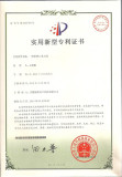 Yagi Antenna Patent