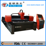4015 4000x1500mm metal laser cutting machine