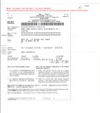 Business Registration Certificate for HK Company
