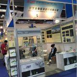 2015 CMEF in Shanghai