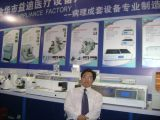 International CISILE Scientific Instrument fair