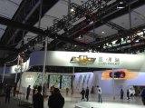 Professional Auto-show lights---40% market share